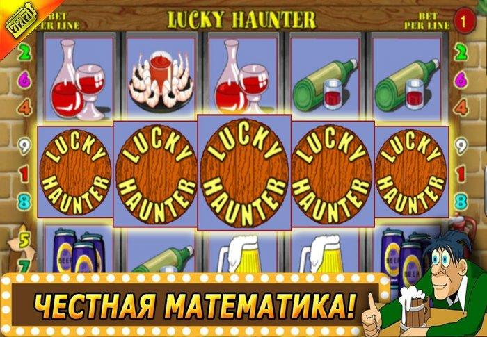 Скачать слоты игровых автоматов на деньги андроид бесплатно реальные игровые автоматы lady in red